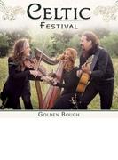 Celtic Festival【CD】
