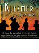 Klezmer Festival【CD】