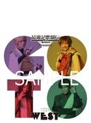 『最遊記歌劇伝 the Movie -Bullets-』Presents Go To the West -Bullets-ver.