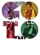 『最遊記歌劇伝 the Movie -Bullets-』Presents Go To the West -Bullets-ver.【CD】