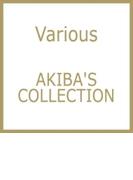 AKIBA'S COLLECTION【CD】