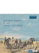 即興曲集、ハンガリーの旋律、クーペルヴィーザー=ワルツ、他 ミヒャエル・エンドレス