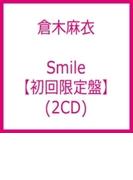 Smile 【初回限定盤】 (2CD)【CD】 2枚組