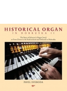Pavel Svoboda : Historical Organ in Dobruska 2