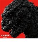 シン・ゴジラ劇伴音楽集【CD】