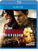 ジャック・リーチャー NEVER GO BACK ブルーレイ+DVDセット【ブルーレイ】