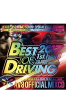 Best Driving 2017 -1st Half- Av8 Official Mixcd