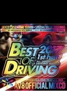 Best Driving 2017 -1st Half- Av8 Official Mixcd