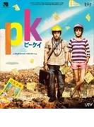 PK ピーケイ【ブルーレイ】