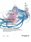 GRANBLUE FANTASY The Animation 1【完全生産限定版】【DVD】