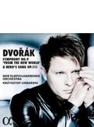 交響曲第9番『新世界より』、交響詩『英雄の歌』 クシシュトフ・ウルバンスキ&北ドイツ放送エルプフィル