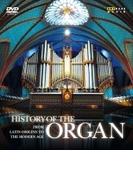 オルガンの歴史(4DVD)【DVD】 4枚組