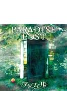 PARADISE LOST 【初回限定盤】(+DVD)