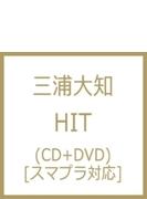 HIT (+DVD/スマプラ対応)