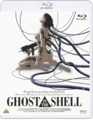 GHOST IN THE SHELL/攻殻機動隊【ブルーレイ】
