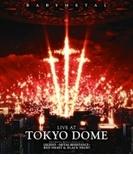 LIVE AT TOKYO DOME 【通常盤】(2Blu-ray)【ブルーレイ】 2枚組