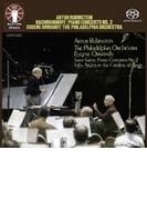 ラフマニノフ:ピアノ協奏曲第2番、サン=サーンス、ファリャ アルトゥール・ルービンシュタイン、ユージン・オーマンディ&フィラデルフィア管弦楽団【SACD】