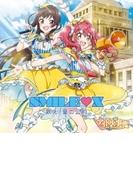 TVアニメ『アイドル事変』オープニングソング 「歌え!愛の公約」CD(通常盤)【CDマキシ】