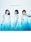 into the world / メルヒェン 【初回生産限定盤A】(+DVD)【CDマキシ】
