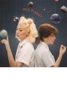 1集: Red Planet【CD】