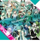 EXIT TUNES PRESENTS Vocalohistory feat.初音ミク 【3939セット限定生産盤】【CD】 4枚組