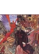 Abraxas: 天の守護神 (Ltd)