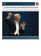 オーマンディ&フィラデルフィア管の首席奏者たち/モーツァルト:管楽器のための協奏曲(3CD)【CD】 3枚組