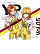 「弱虫ペダル NEW GENERATION」キャラクターソング Vol.05【CDマキシ】
