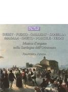 19世紀のサルディーニャ島のオルガン音楽 フランチェスカ・アヨッサ