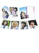 溺れるナイフ DVDコレクターズ・エディション<2枚組>【DVD】 2枚組