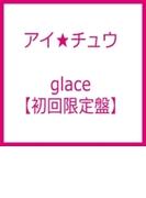 glace(初回限定盤)【CD】 2枚組