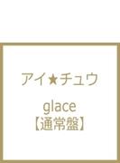 glace(通常盤)