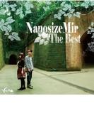 NanosizeMir The Best【CD】 2枚組