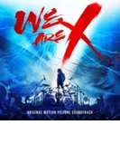 WE ARE X SOUNDTRACK【CD】