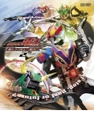 仮面ライダー電王 Blu-ray Box 2【ブルーレイ】 3枚組