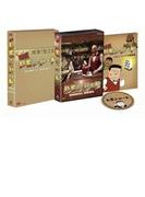 Barレモン ハート Season1 & 2 Dvd-box【DVD】 7枚組