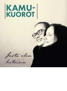 Kamu Kuorot-josta Olen Kotoisin: Kamu-choirs【CD】
