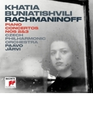 ピアノ協奏曲第2番、第3番 カティア・ブニアティシヴィリ、パーヴォ・ヤルヴィ&チェコ・フィル【CD】