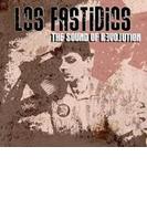 Sound Of Revolution【CD】