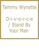 D-i-v-o-r-c-e / Stand By Your Man【CD】