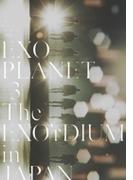 EXO PLANET #3 - The EXO'rDIUM in JAPAN 【初回生産限定盤】 (DVD+フォトブック)【DVD】 2枚組