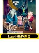 《Loppi・HMV限定 オリジナルマグネット付き》 シング -オリジナル・サウンドトラック【CD】