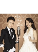 Best Of Duets 【初回受注限定生産盤】 (+VRコンテンツ)