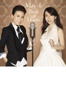 Best Of Duets 【初回受注限定生産盤】 (+VRコンテンツ)【CD】