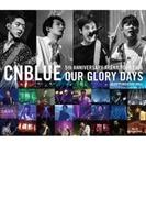 5th ANNIVERSARY ARENA TOUR 2016 -Our Glory Days- @NIPPONGAISHI HALL (Blu-ray)【ブルーレイ】