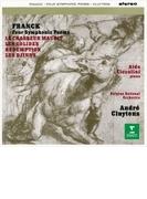 交響詩『呪われた狩人』『アイオリスの人々』『ジン』『贖罪』 アンドレ・クリュイタンス&ベルギー国立管弦楽団【Hi Quality CD】