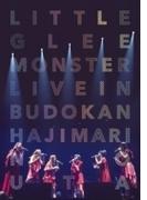 Little Glee Monster Live in 武道館 ~はじまりのうた~ (DVD)【DVD】