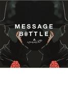 メッセージボトル【CD】 2枚組