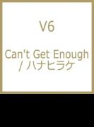 Can't Get Enough/ハナヒラケ【CDマキシ】