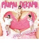 Ppdkm / 桃色の人生!【CDマキシ】